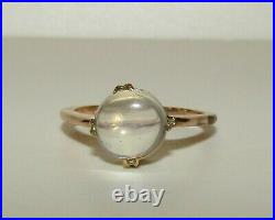 Magical, Antique Victorian 9 Ct Gold Moonstone Ring